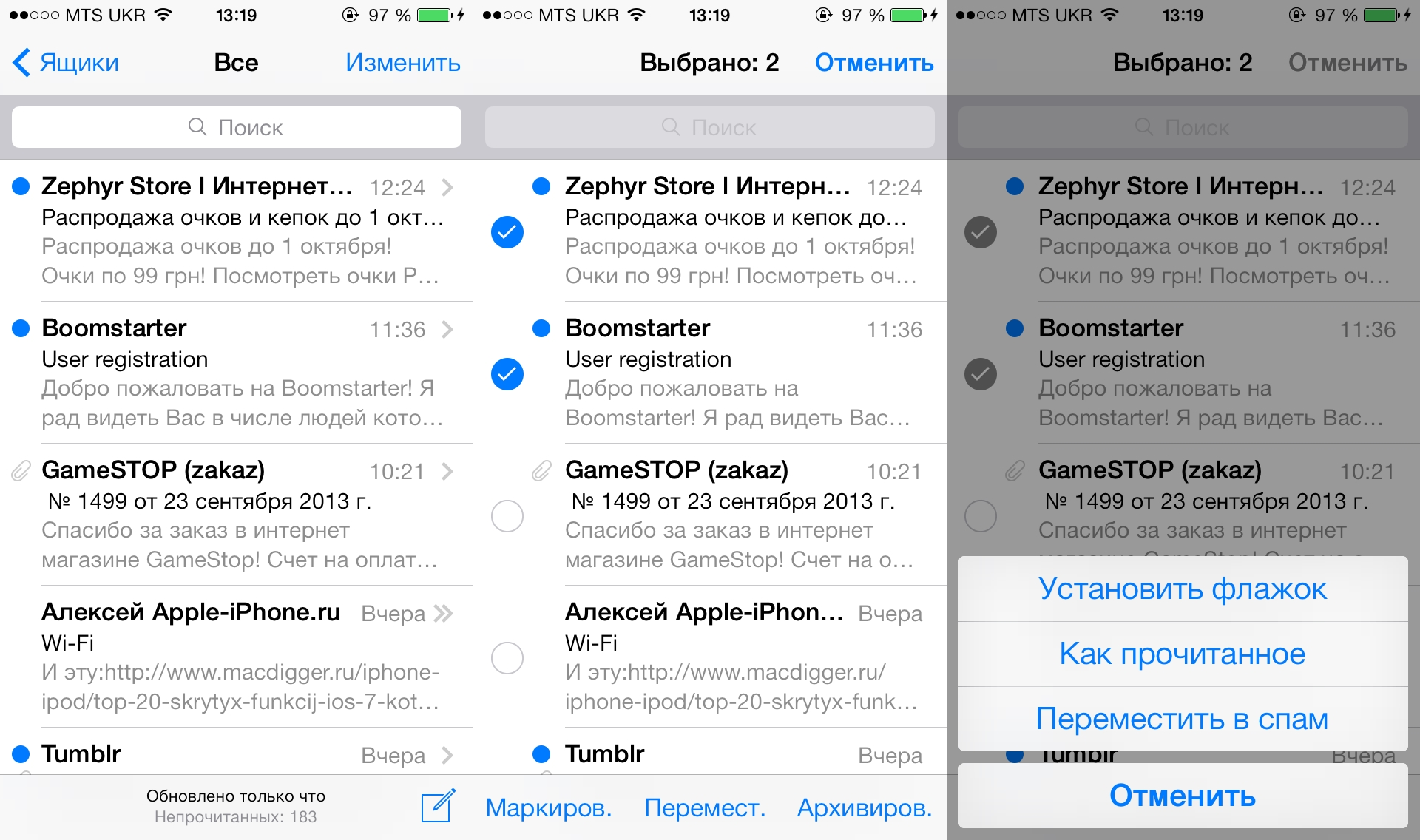 Скрытые функции iOS 7 (Часть вторая) 13-horz