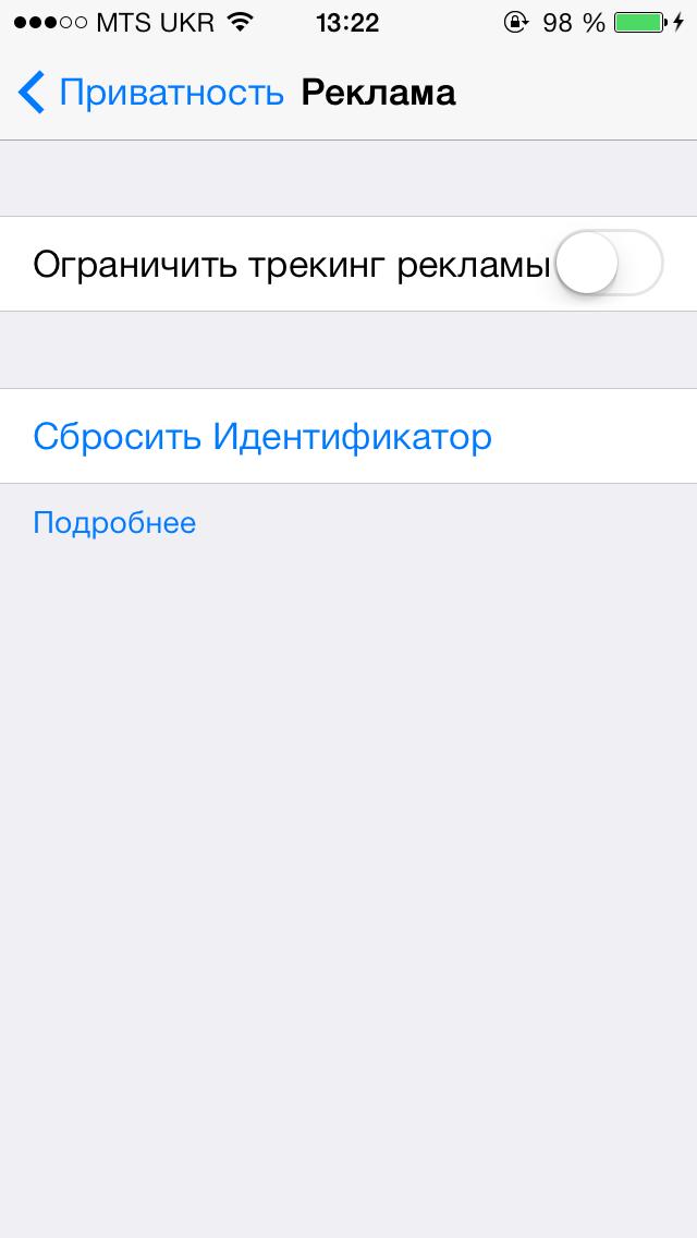 Скрытые функции iOS 7 (Часть вторая) 16