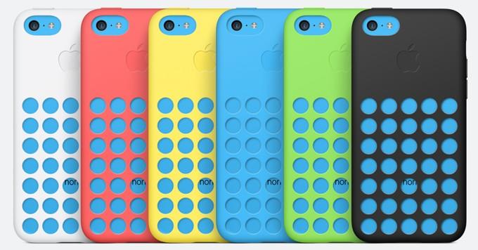 iphone5s-iphone5c-cases3