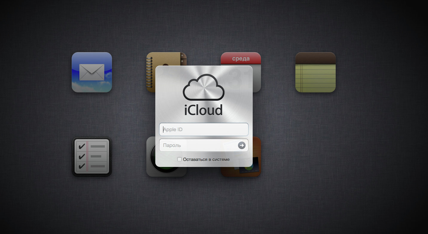 iCloud securitty