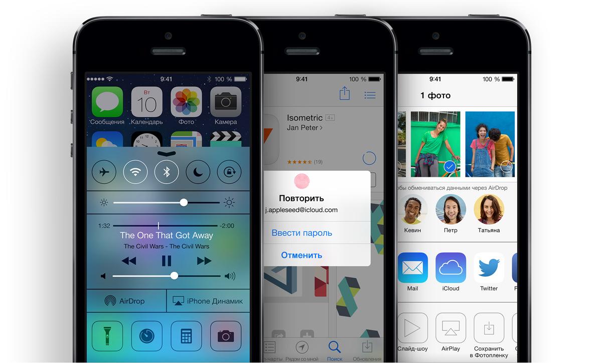 Приложения iphone 5s