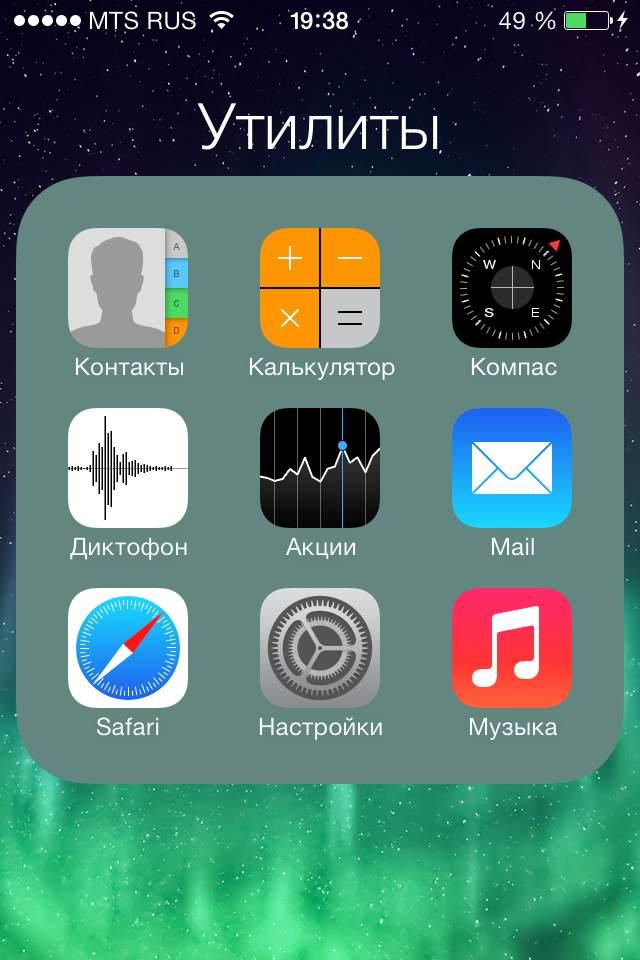 Скриншот с iPhone