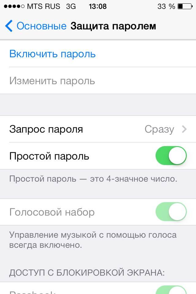 kak-postavit-parol-iphone (2)