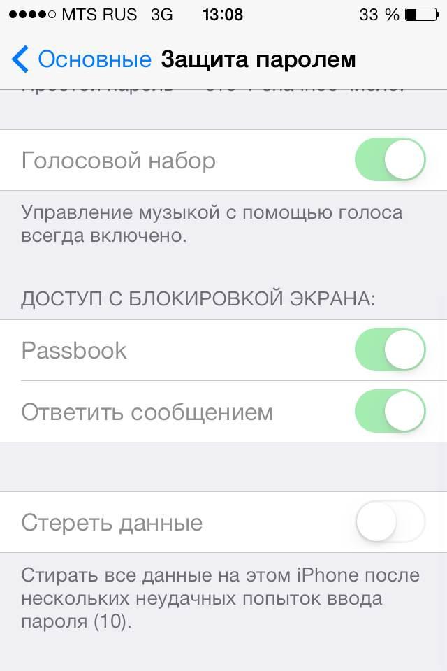 kak-postavit-parol-iphone (3)