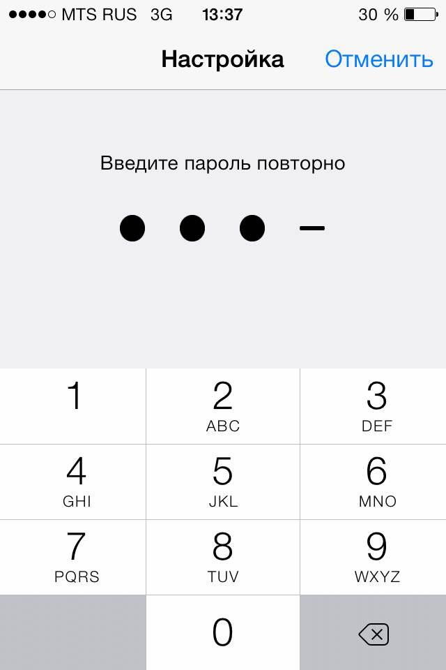 kak-postavit-parol-iphone (4)