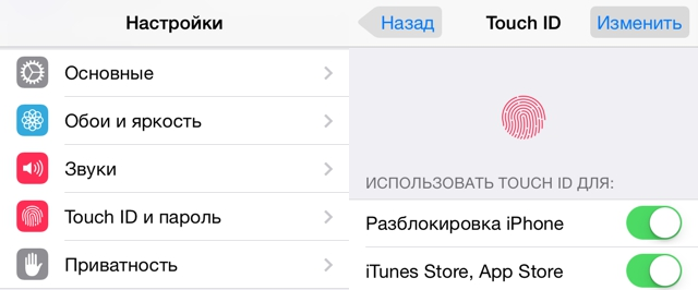 iphone5s touch id