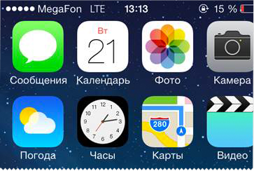 С 24 января владельцам iPhone 5S и iPhone 5C стал доступен 4G от Мегафон