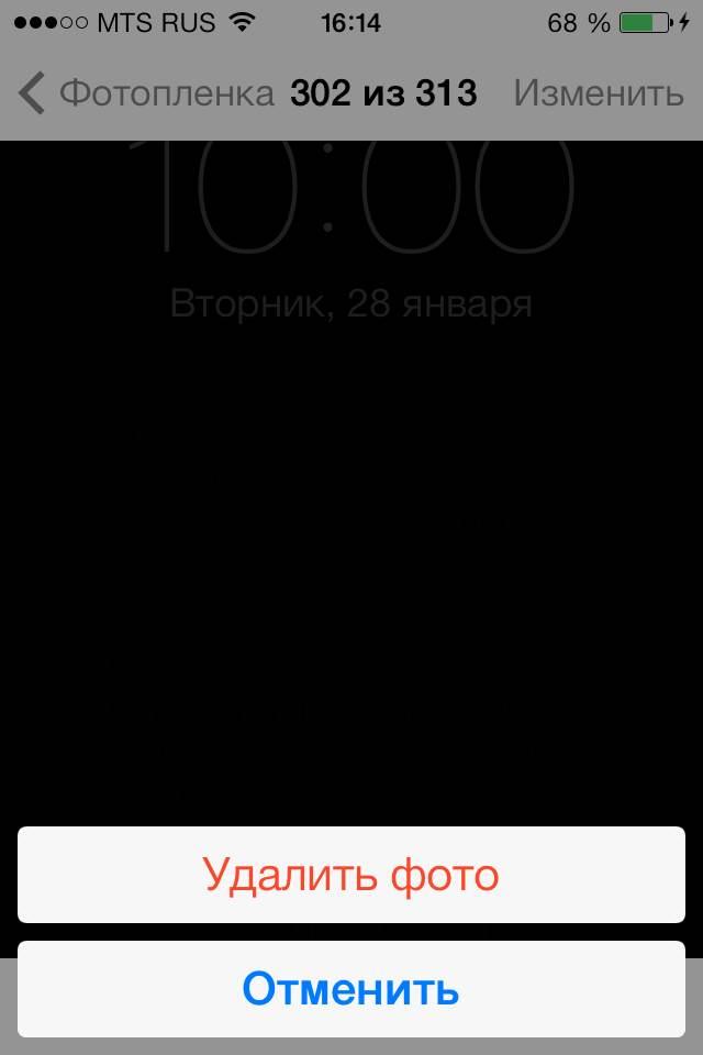 kak-udalit-foto-s-iphone (1)