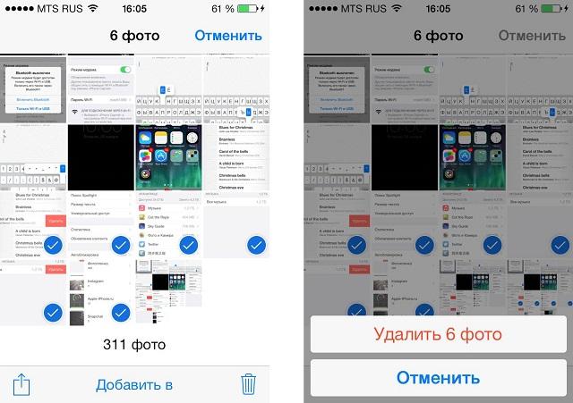 kak-udalit-foto-s-iphone (2)