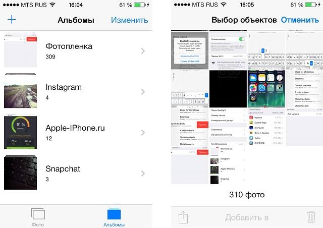 kak-udalit-foto-s-iphone (3)