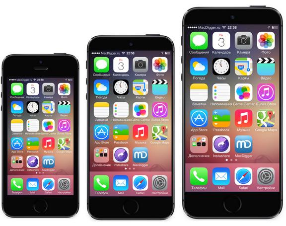 bigger-iphone-screens-1