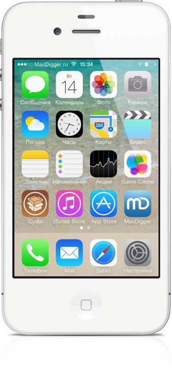 image-iPhone-4