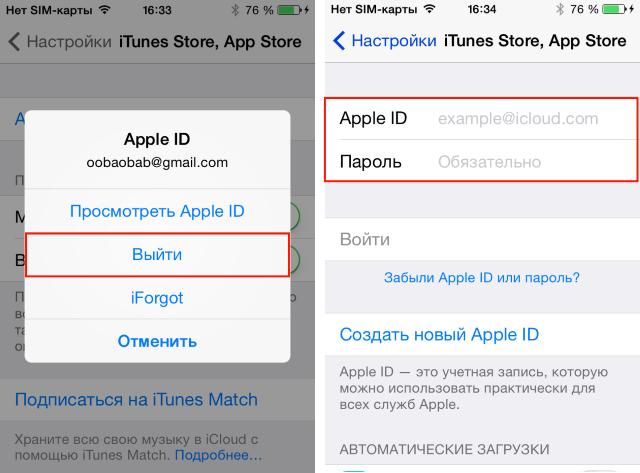 Что делать если зависла загрузка приложения изApp Store наiPhone иiPad?