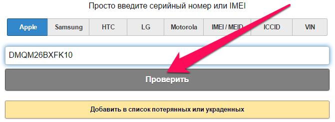 обмен валюты онлайн калькулятор доллар к рублю