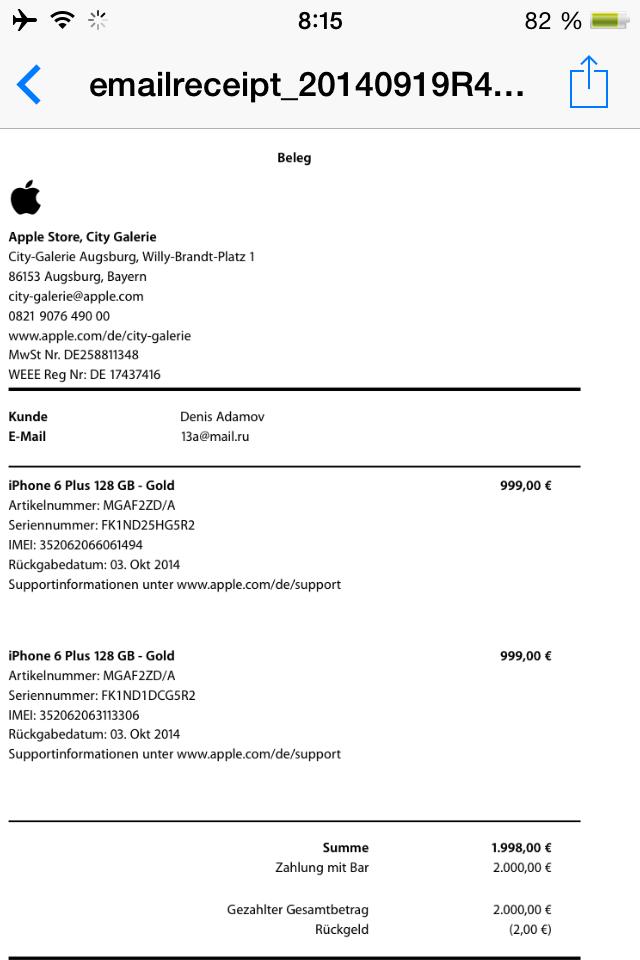 Чек за покупку iPhone 6 Plus 128Gb Gold в Apple Store