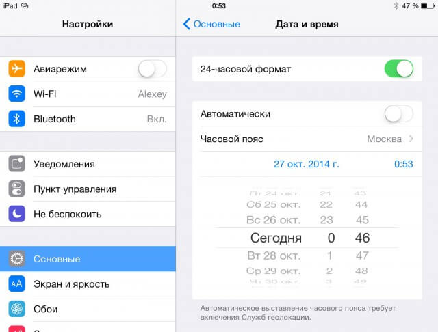 Установка времени в iPad и iPhone