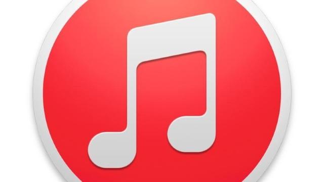 Как добавить обложку для альбома наiPhone, iPad иiPod Touch при помощи iTunes?