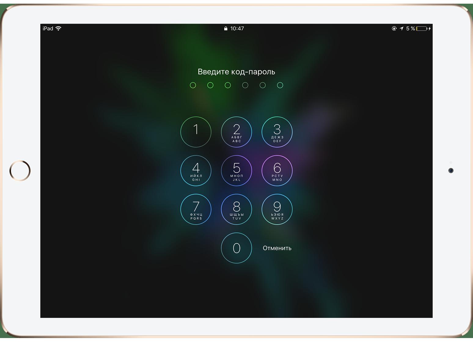 Украли iPhone или iPad? Заблокируйте устройство (инструкция)