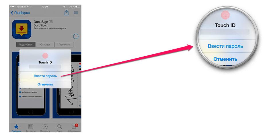 Как восстановить функцию подтверждения покупок вApp Store при помощи Touch IDв iOS 8.3?
