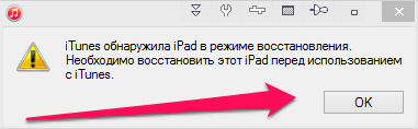 Как откатиться сiOS 9beta 1на iOS 8.3?