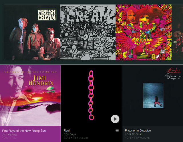 Как начать пользоваться Apple Music?
