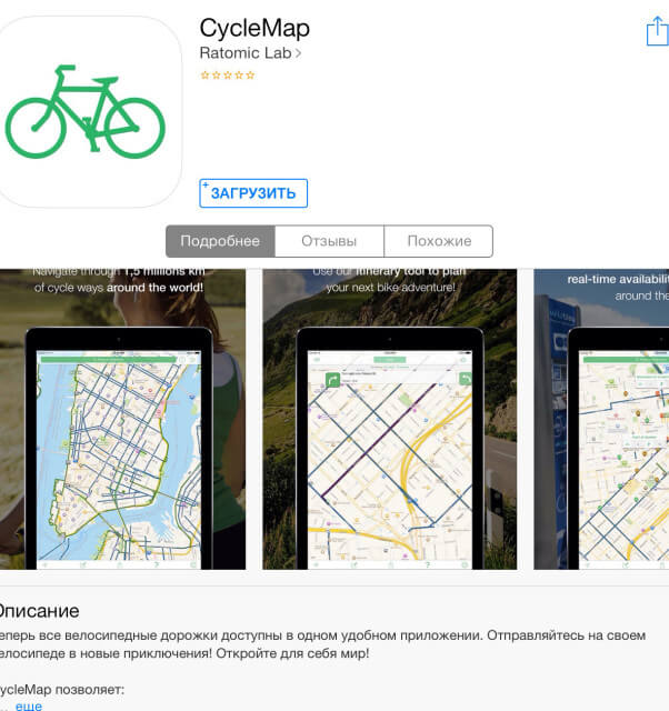 cycle_map
