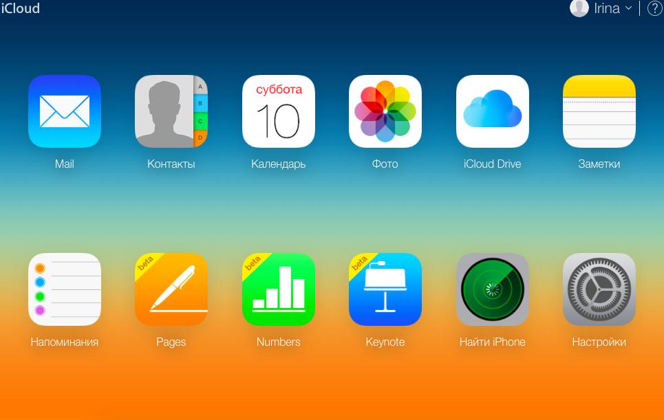 Снимок экрана 2015-10-10 в 13.09.50