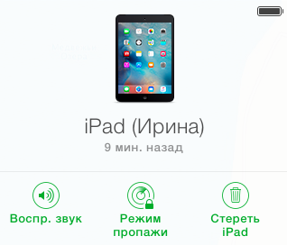 Снимок экрана 2015-10-10 в 13.55.06