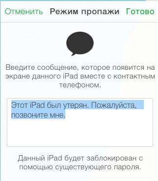 Снимок экрана 2015-10-10 в 14.36.13