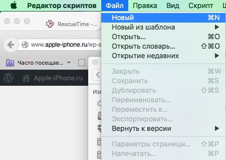 Снимок экрана 2015-10-10 в 21.08.11