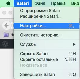 Снимок экрана 2015-10-12 в 18.17.24