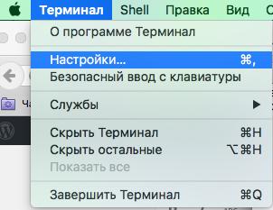 Снимок экрана 2015-10-12 в 20.26.46