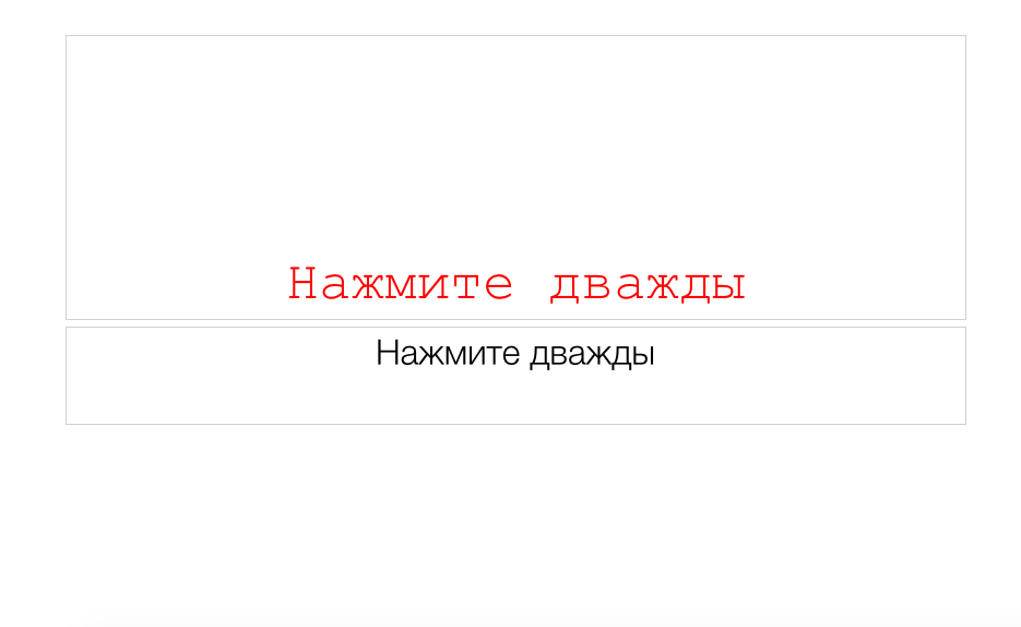 Снимок экрана 2015-10-13 в 18.07.46