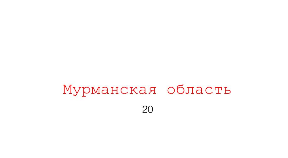 Снимок экрана 2015-10-13 в 18.15.53