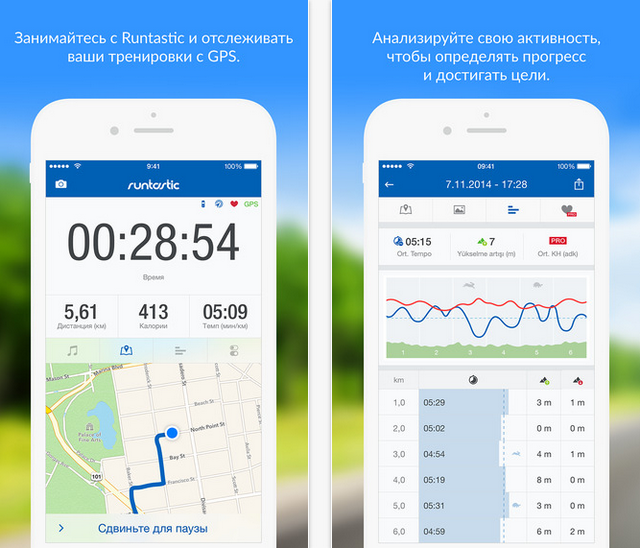 Apple и спорт: лучшие приложения для бега на iPhone