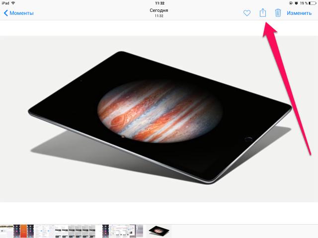 Как преобразовать веб-страницу или фотографию вPDF-файл наiPhone иiPad