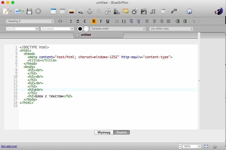 Исходный код созданной нами веб-страницы