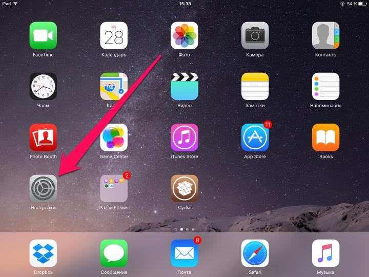 Как установить Opera mini наiPhone иiPad