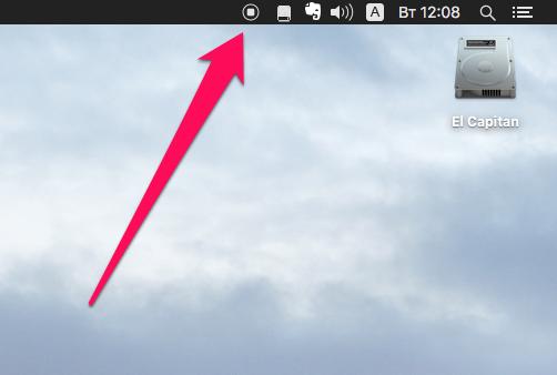 Как записывать видео сэкрана Mac