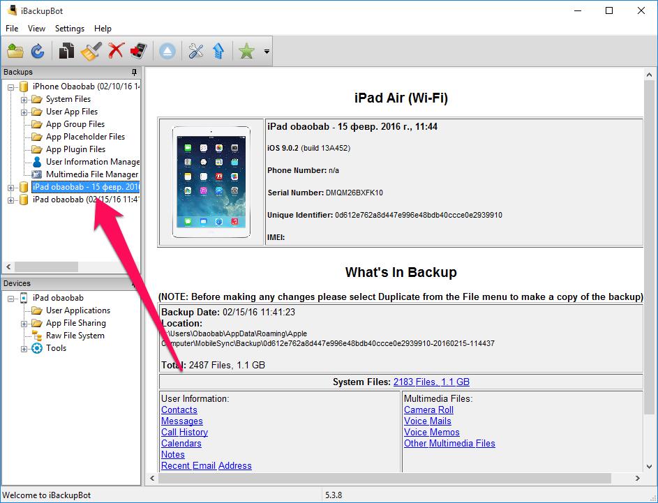 Что делать, если забыл пароль ограничений наiPhone или iPad