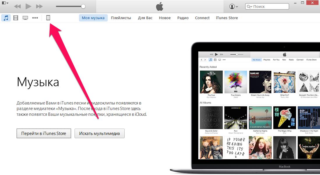 iOS 9.3.1 «жрет» батарею— что делать