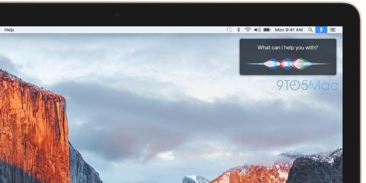 Что ждать отWWDC 2016