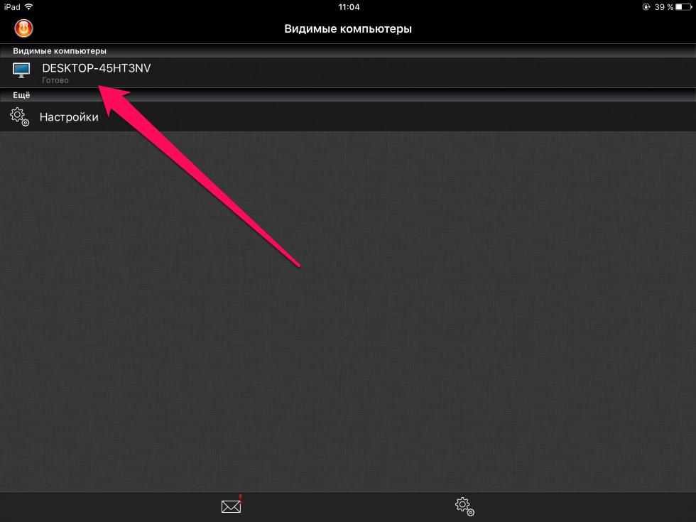 Как выключатьPC или Mac сiPhone иiPad