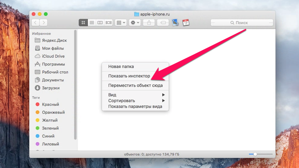 Как добавить пункт «Вырезать» вконтекстное меню OSX