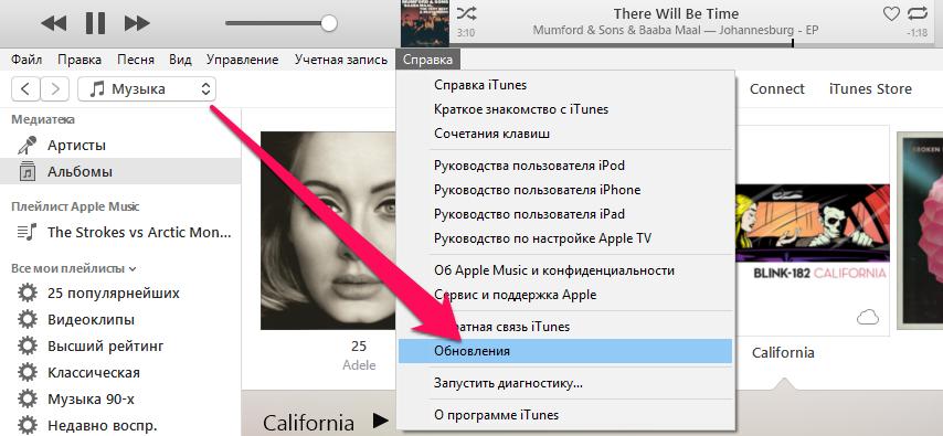 Основные проблемы при джейлбрейке iOS 9.3.3 испособы ихрешения