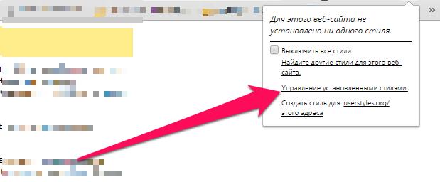 Как вернуть старый дизайн «ВКонтакте»