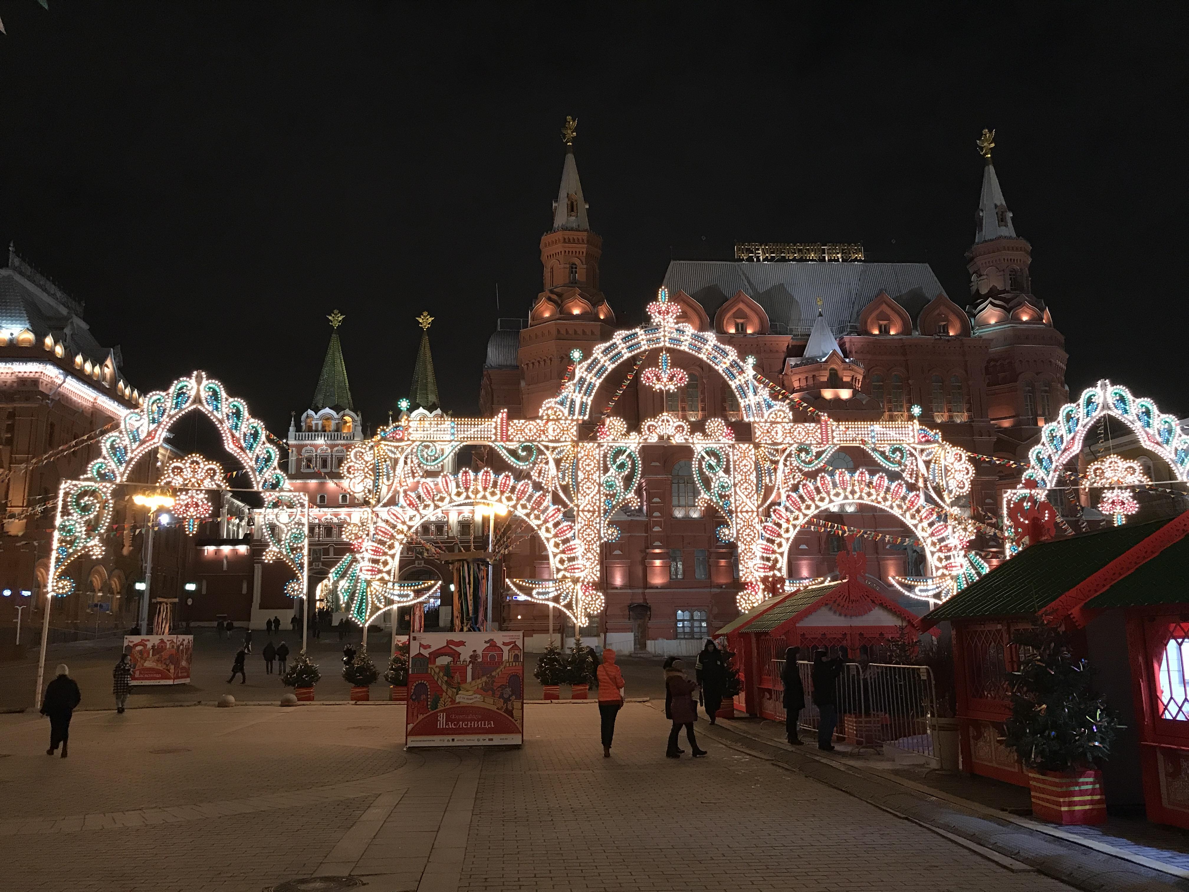 Исторический музей, Кремль, Москва