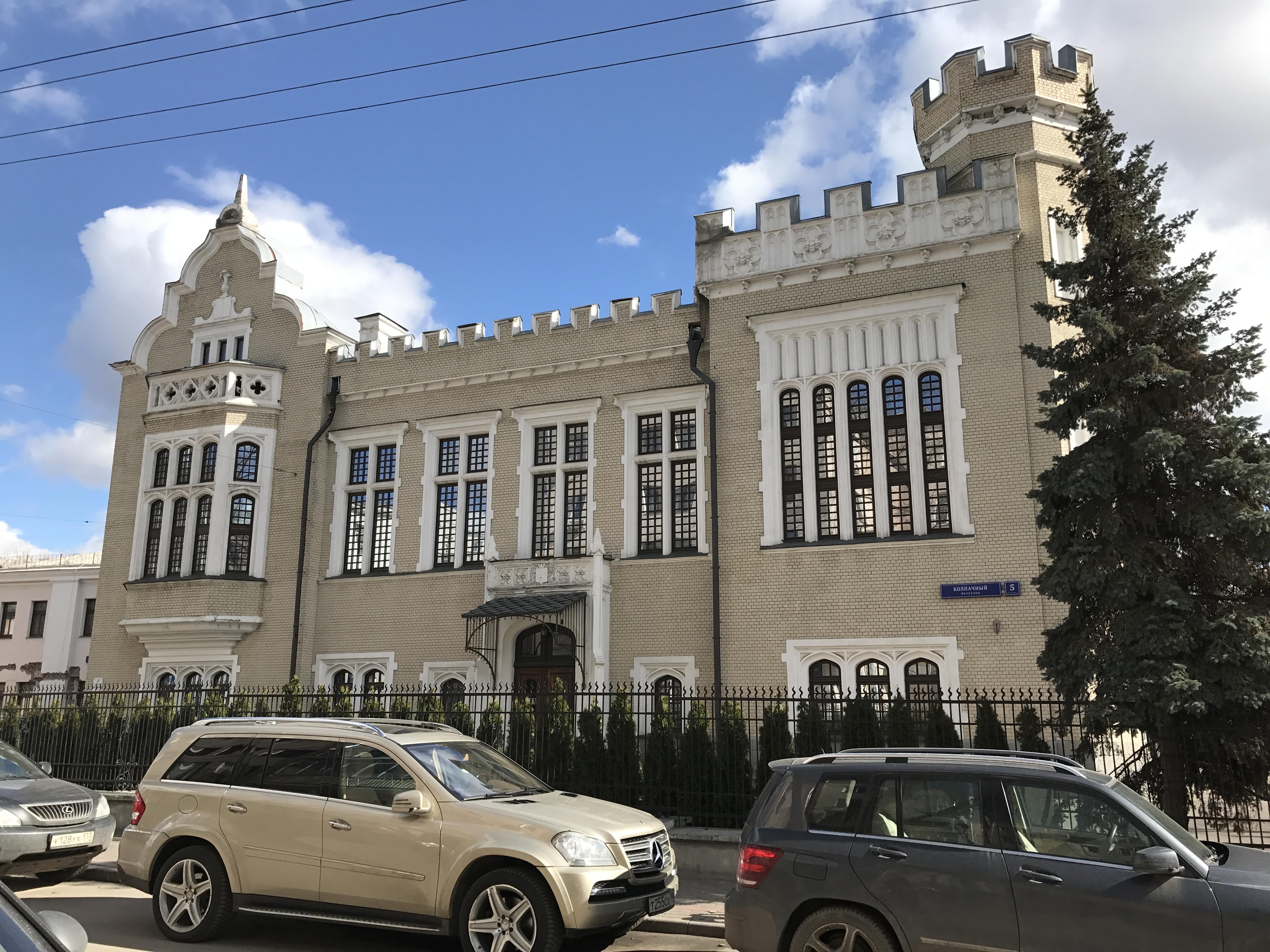 Главный дом усадьбы А.Л. Кнопа, Москва