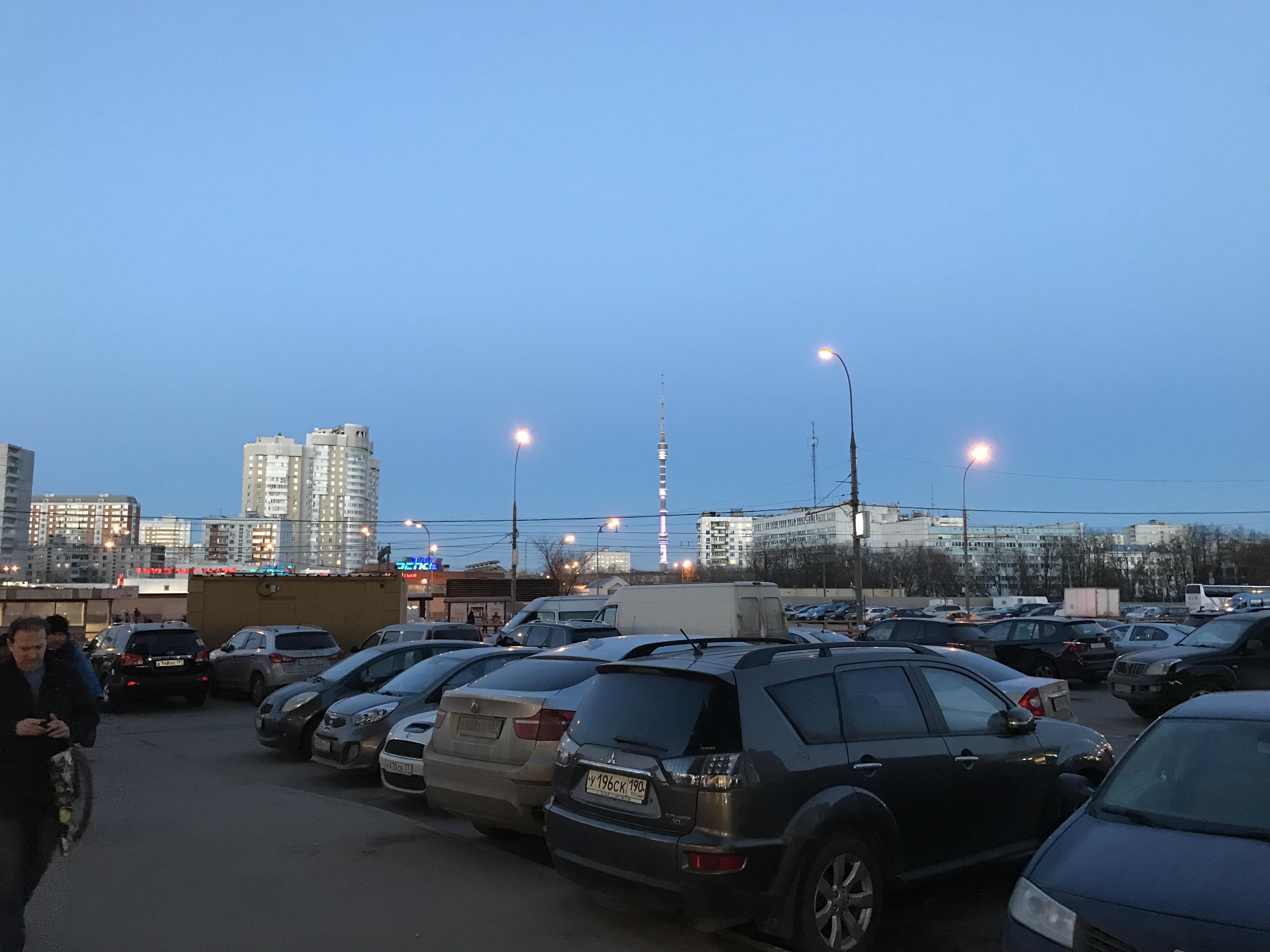 Москва, м. Тимирязевская. Вид на Останкинскую башню