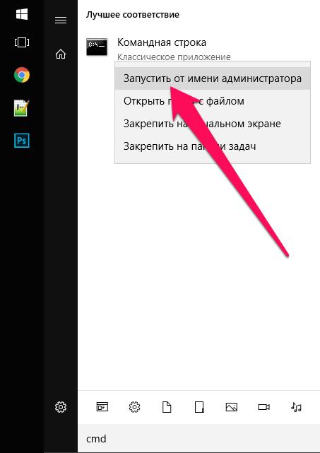 Как отключить DEP вWindows